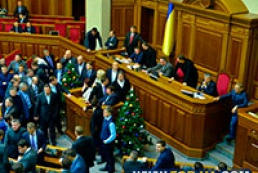 Third session of Verkhovna Rada of VII convocation closed
