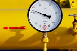 Rada abolishes VAT on gas import