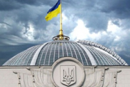 Parliament amends law on amnesty of protesters in Kyiv