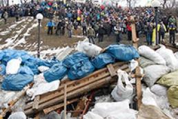 MPs toughen criminal liability for mass riots and seizure of buildings