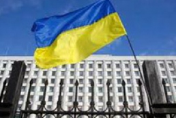 CEC asks Constitutional Court to clarify requirements for residence in Ukraine