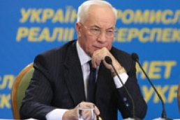 Azarov: Holding early presidential elections is not possible