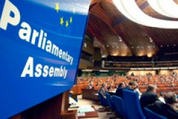 PACE to discuss political situation in Ukraine