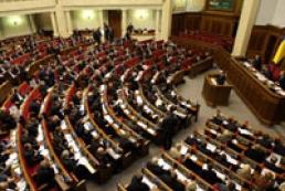 Rada continues extraordinary session