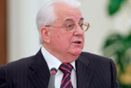 Kravchuk offers to become guarantor of implementation of agreements between govt and opposition