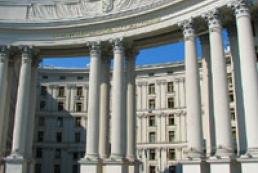 FM: U.S. officials not impose sanctions against citizens of Ukraine