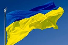 Ukraine's flag to be hoisted in Sochi on Feb.6