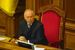 Parliament's head: State of emergency issue not considered
