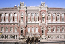 NBU will help banks fully meet their obligations to customers