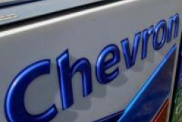Ukraine and Chevron Company to sign shale gas pact in March 2014