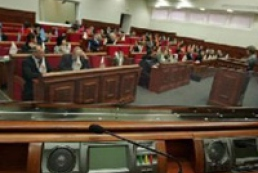 District councils may be set up in Kyiv