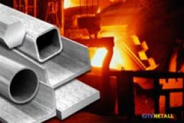 Ukraine plans to increase metal exports in 2014
