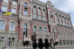 NBU: There is no outflow of hryvnia deposits