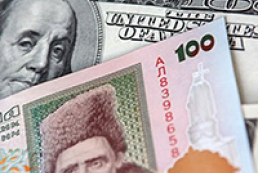 NBU makes official hryvnia exchange rate more flexible