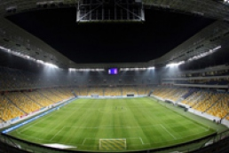 Ukraine's biggest sports arenas set up association