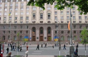Опубликованы официальные результаты киевских выборов