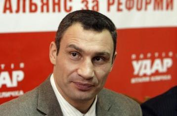 Кличко склав присягу мера Києва