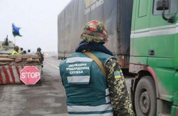 Кабмин разрешил перекрыть часть границы с РФ