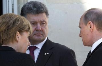 Порошенко, Меркель и Путин пообщались в Нормандии
