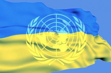 ООН: Число внутренних мигрантов в Украине превысило десять тысяч человек