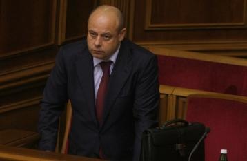 Продан: Україна сплатить борг за російський газ після затвердження ціни