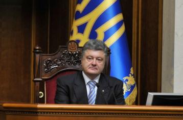 Порошенко: Без діалогу з РФ не можна говорити про відчуття безпеки