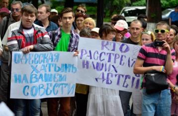 Жителі Одеси подають на владу до суду за небажання розслідувати трагедію 2 травня