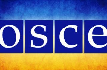 Наблюдатели ОБСЕ прекратили мониторинг Луганска