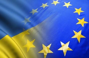 Евросоюз не планирует переносить подписание соглашения с Украиной