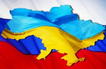 МИД: Россия продолжает способствовать перемещению НВФ в Украину