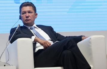 «Газпром» больше не будет переносить срок перевода Украины на предоплату