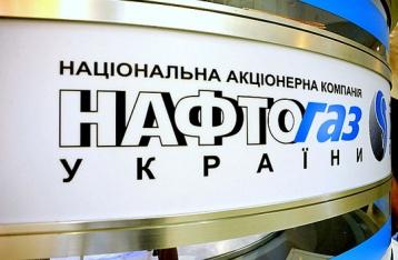 «Нафтогаз» обвинил правительство РФ в срыве газовых переговоров
