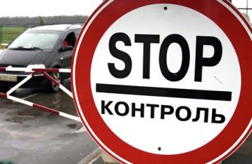 В МВД обещают, что до субботы граница Украины с РФ будет перекрыта