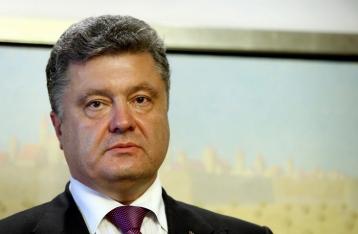Порошенко поручил Таруте перенести работу Донецкой ОГА в Мариуполь