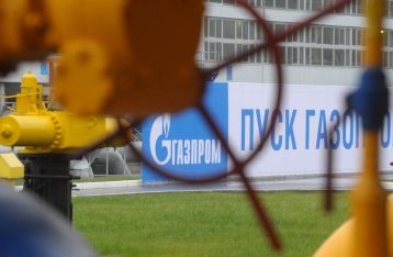 Сегодня в Киеве состоится встреча по газу в новом формате