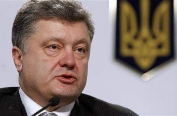 Президент: ЕС должен ужесточить санкции против РФ, если огонь в Украине не прекратится