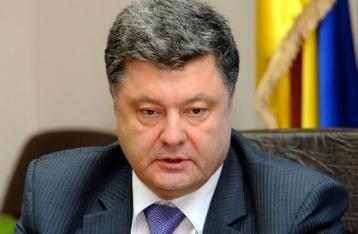 Порошенко собирает СНБО на понедельник и обещает решительные действия