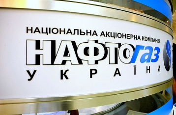 «Нафтогаз» подав позов до «Газпрому» в Стокгольмський арбітраж