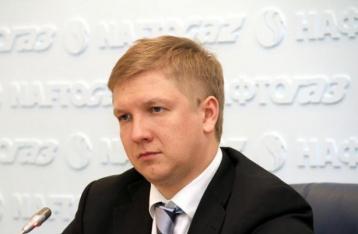 Коболєв: «Газпром» обмежив подачу газу в Україну, йде тільки транзитний газ