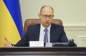 Яценюк доручив готуватися до надзвичайного стану в енергетичному секторі