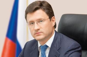 РФ готова продовжити газовий діалог після сплати боргу