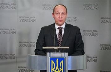 Парубий: У границы Украины находится 41 тысяча военнослужащих РФ