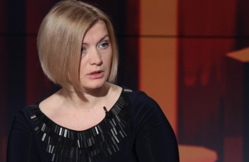 Геращенко назначена уполномоченным президента по мирному урегулированию ситуации на Донбассе