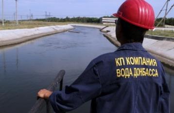 РНБО: У Донецьку запасів води залишилося на два тижні