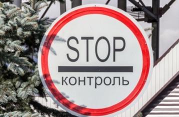 ВР рекомендует Кабмину немедленно начать демаркацию границы с РФ