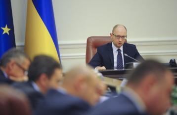 Яценюк поручил усилить охрану ГТС