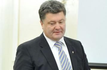 Порошенко: Украина в одностороннем порядке прекратит огонь на востоке