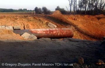 На місці вибуху газопроводу виявлено сліди вибухівки