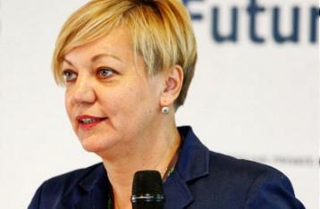 Порошенко предложил назначить главой НБУ Гонтареву