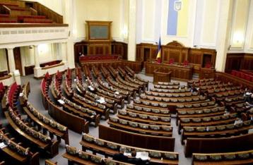 Депутаты предлагают Раде самораспуститься